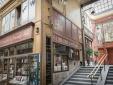 HÔTEL ADÈLE & JULES Paris Design Boutique hotel