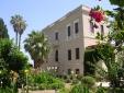 Casa de los Bates Motril-Salobreña Granada Province Spain Garden